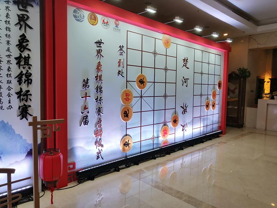 Xiangqi is an important part of Chinese culture.