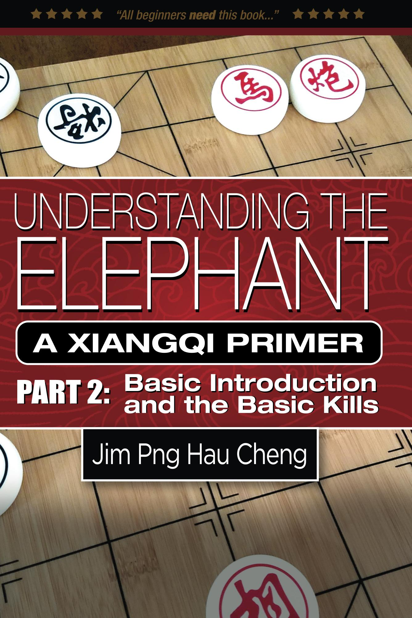 Understanding the Elephant part 2 Cover for Kindle